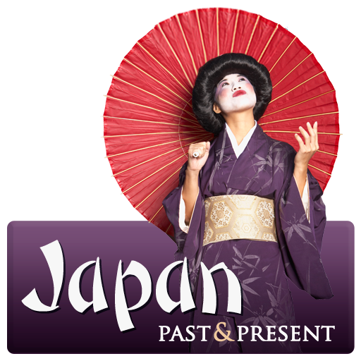 japans past and present Japan is a nation known for many wonderful things: sushi, advanced technology, fashion, engineering, and automotive manufacturing, just to name a few over its many decades of vehicle production, the.