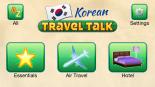 Korean Travel Talk - Speak & Learn Now!