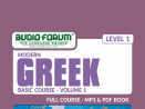 Greek Basic Course Vol. 1