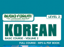 Korean Basic Course Vol. 2