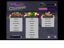 Play & Learn Chinese HD